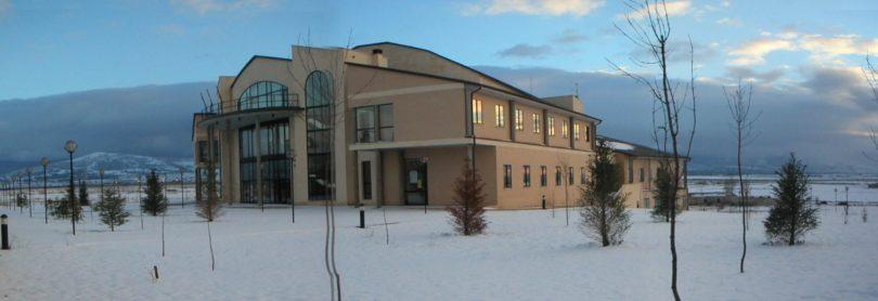 Conservatorio segovia 810x278